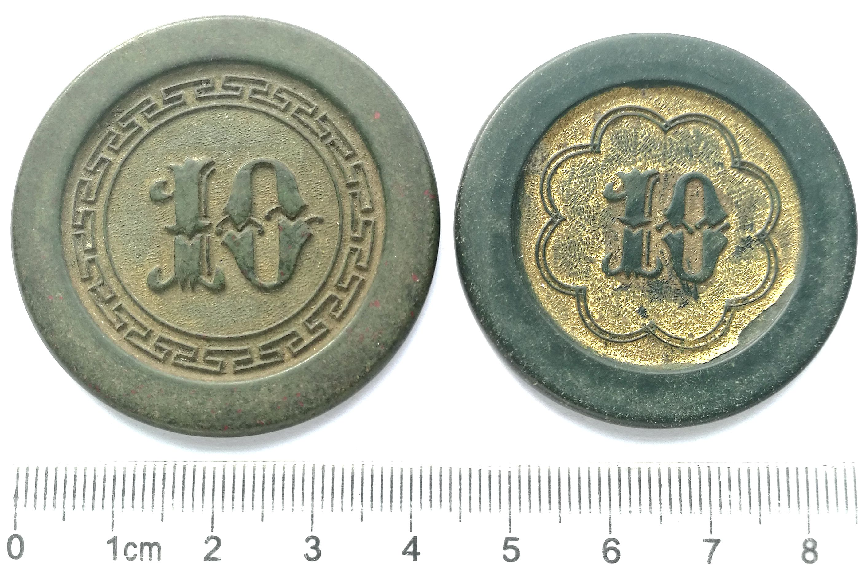 BT631, Shanghai Casino Tokens, Two Diff. 10 Dollars, (Bakelite) 1930's