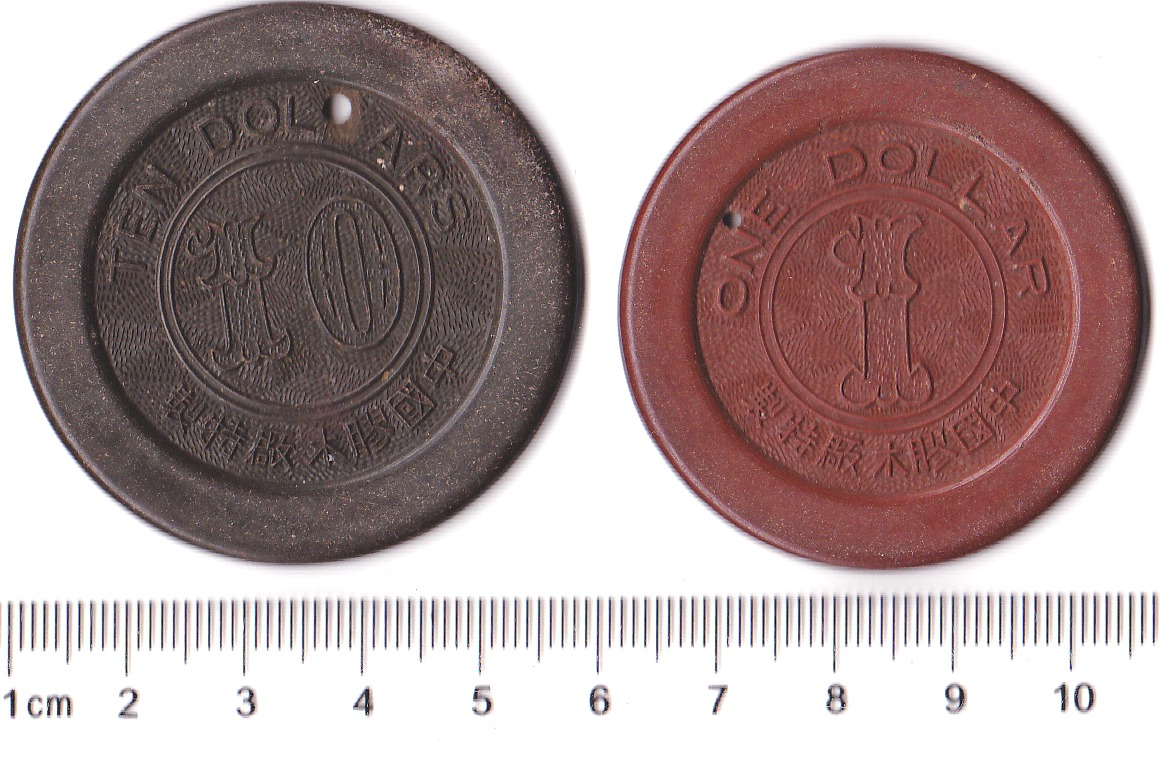 "BT633, Shanghai Casino Tokens 2 pcs, ""China Bakelite Factory"" 1920's"