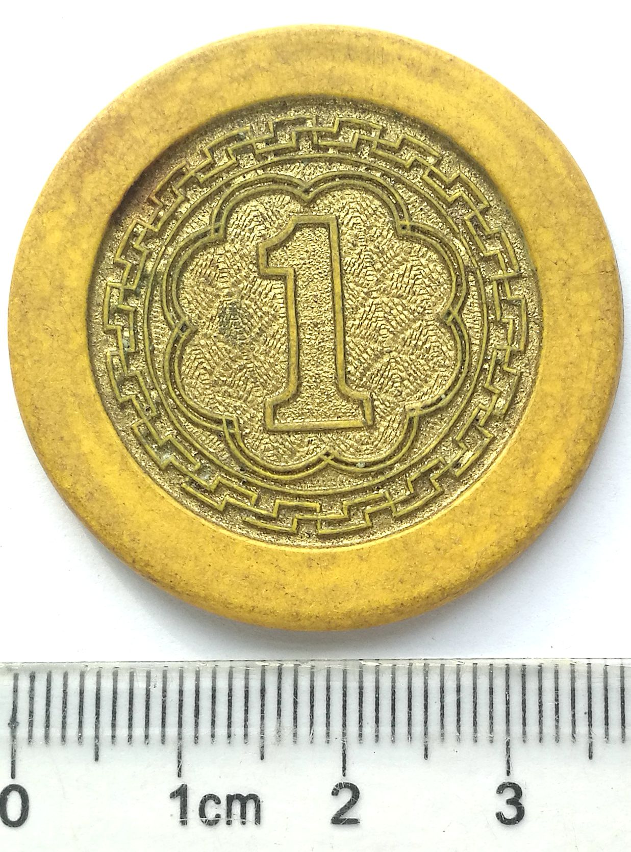 BT635, Shanghai Casino Token 1 Dollar, Rare Yellow, (Bakelite) 1920's