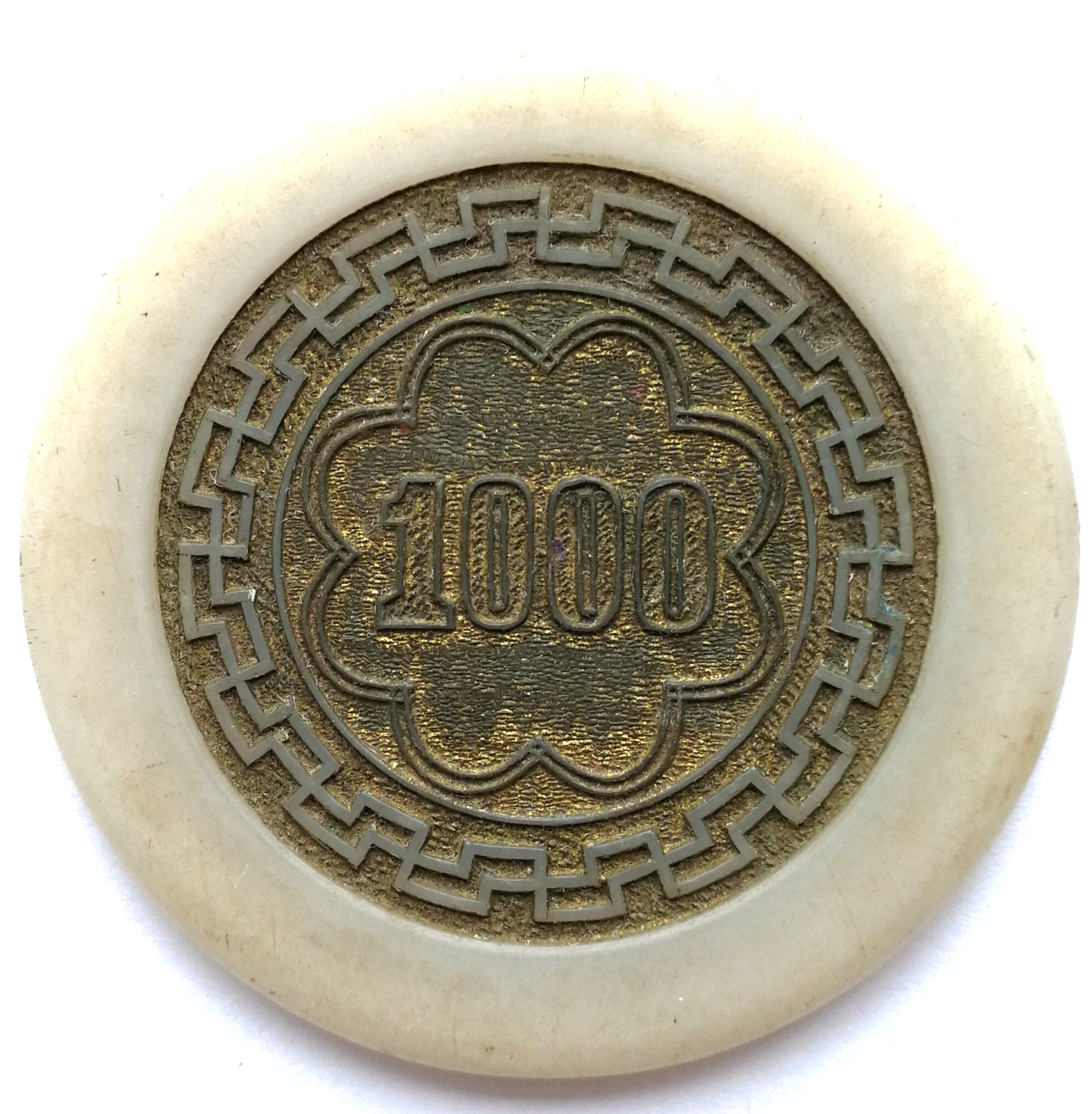 BT646, Shanghai Casino Token 1000 Dollars, Rare Highest Value, 1920's - Click Image to Close