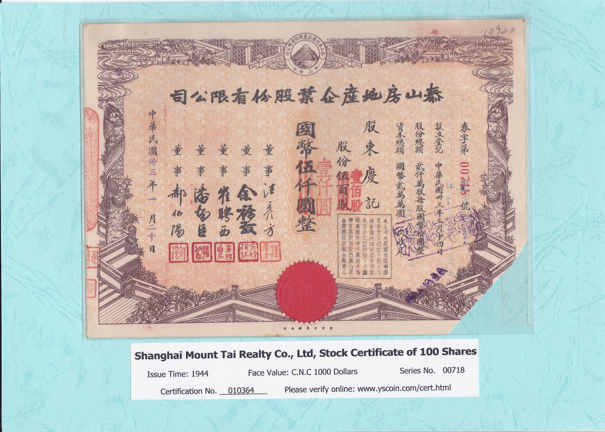010364, Shanghai Mount Tai Realty Co., Ltd, Stock Certificate of 100 Shares