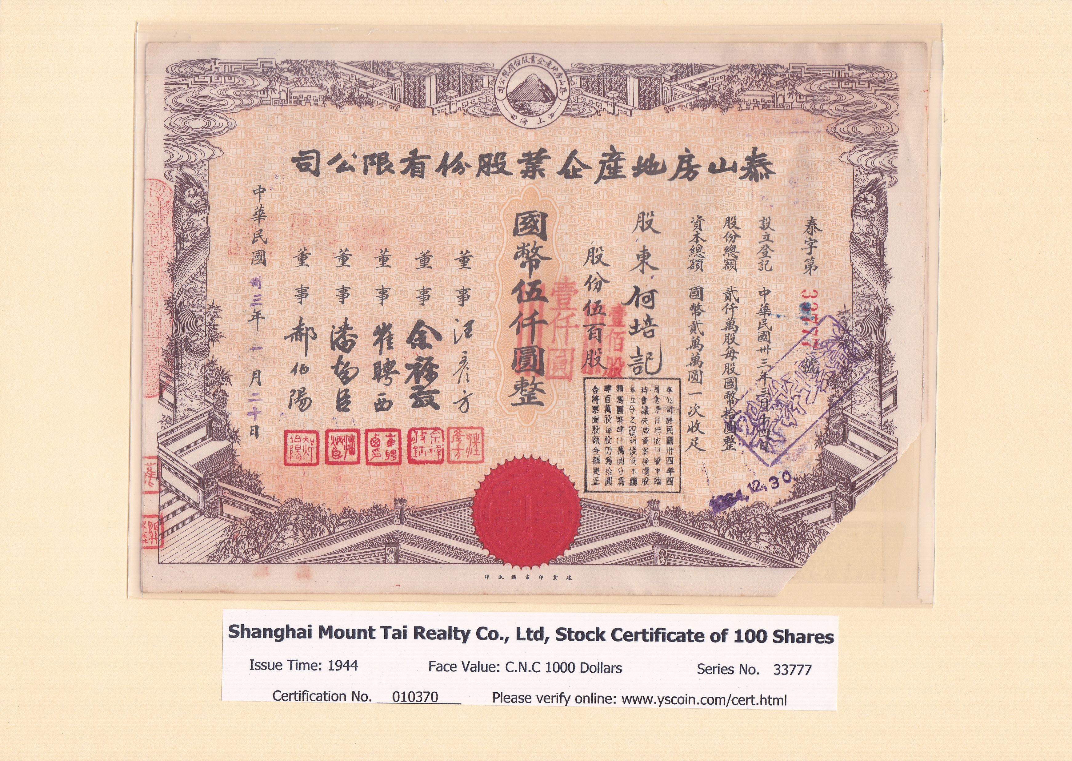 010370, Shanghai Mount Tai Realty Co., Ltd, Stock Certificate of 100 Shares