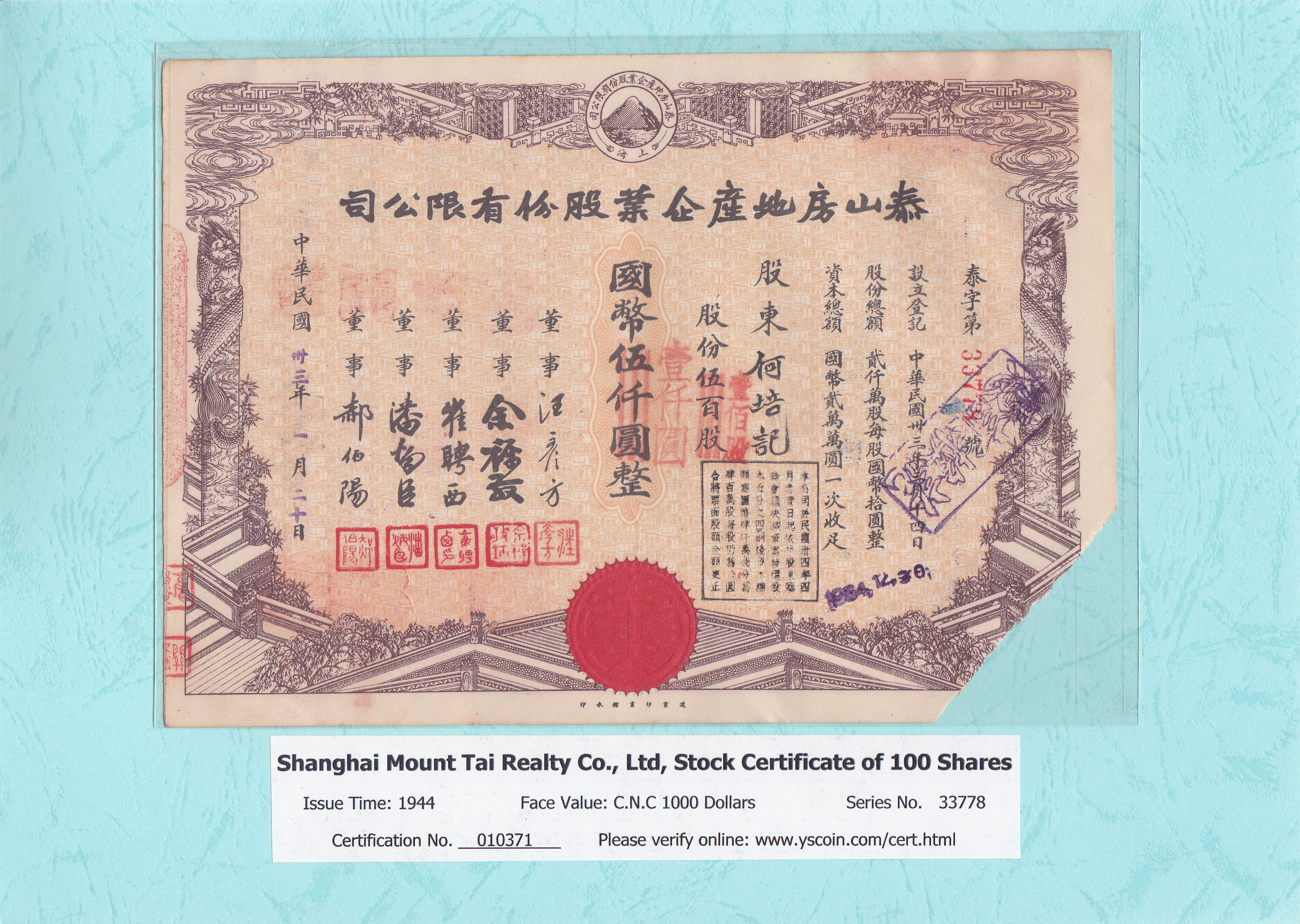 010371, Shanghai Mount Tai Realty Co., Ltd, Stock Certificate of 100 Shares