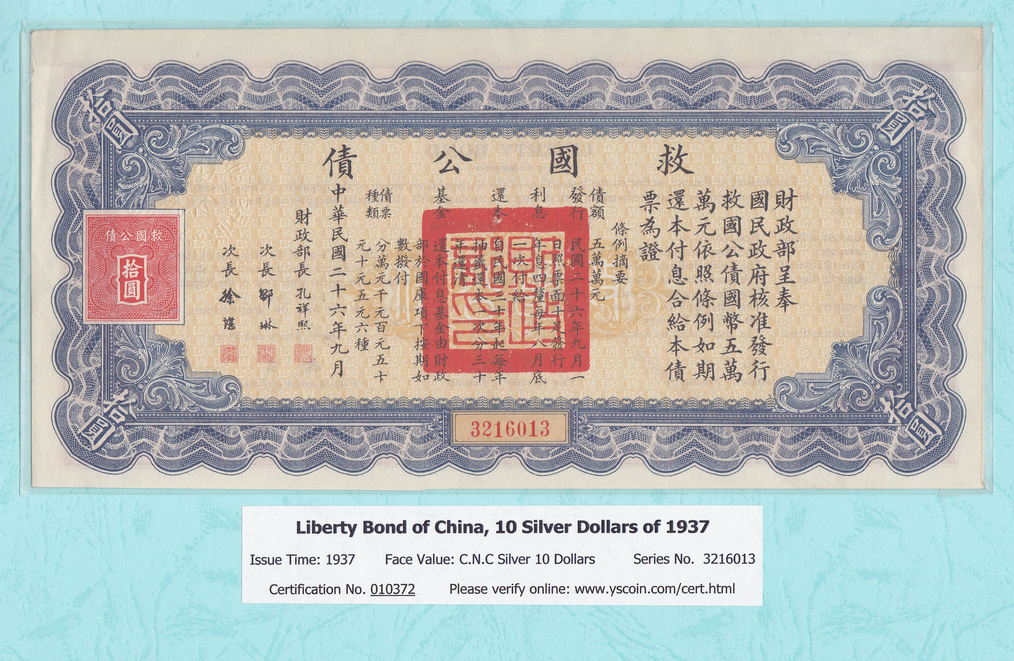 010372, Liberty Bond of China, 10 Silver Dollars of 1937