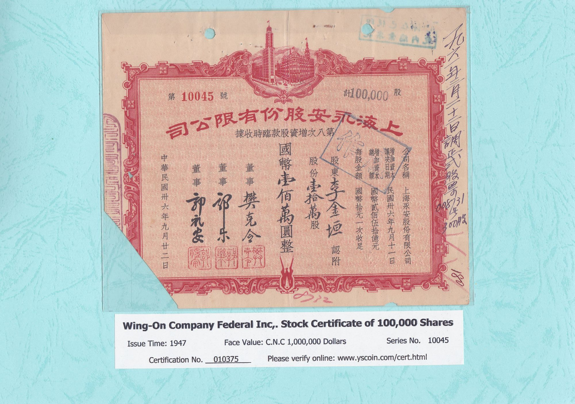 010375, Wing-On Company Federal Inc,. Stock Certificate of 100,000 Shares