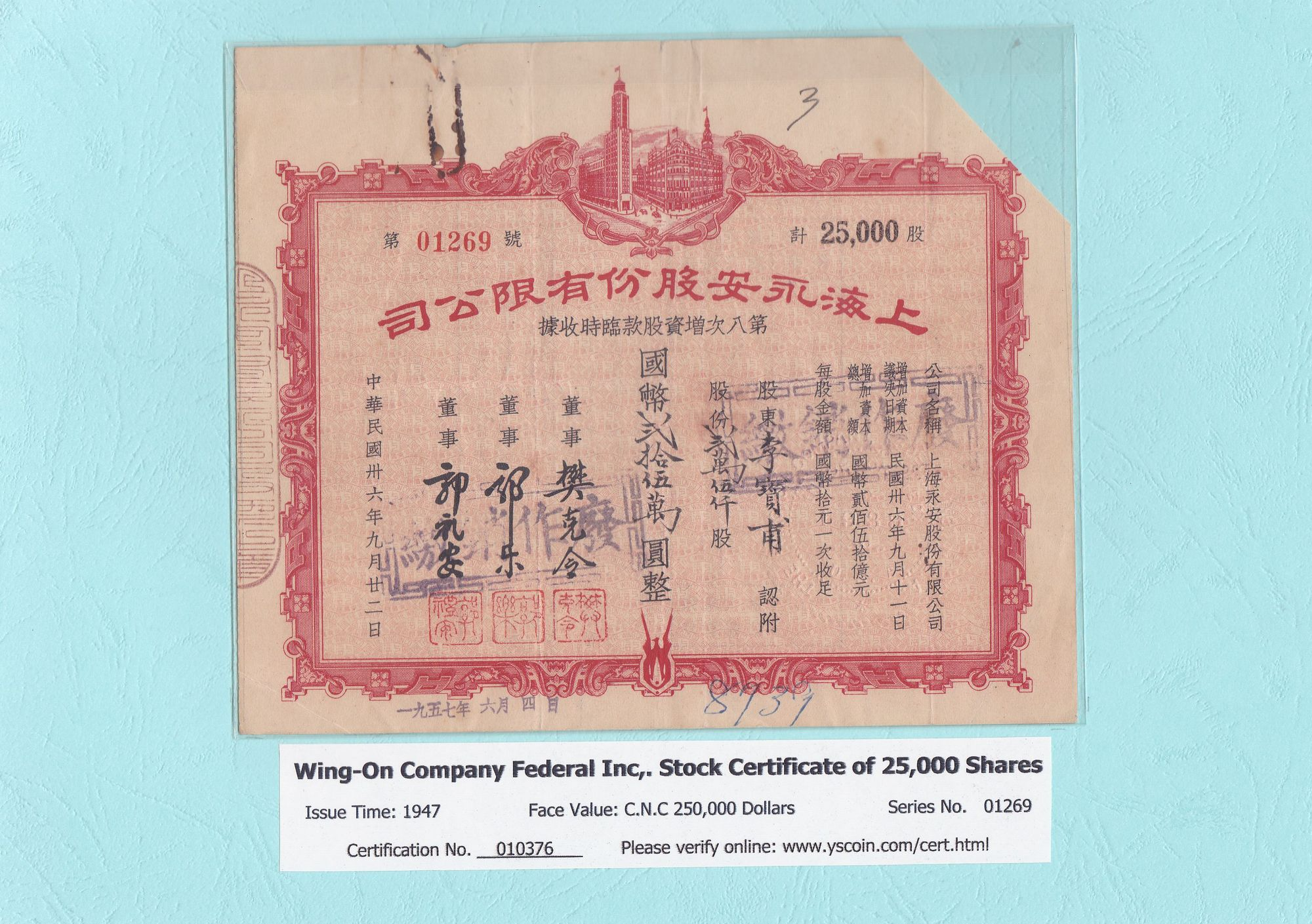 010376, Wing-On Company Federal Inc,. Stock Certificate of 100,000 Shares