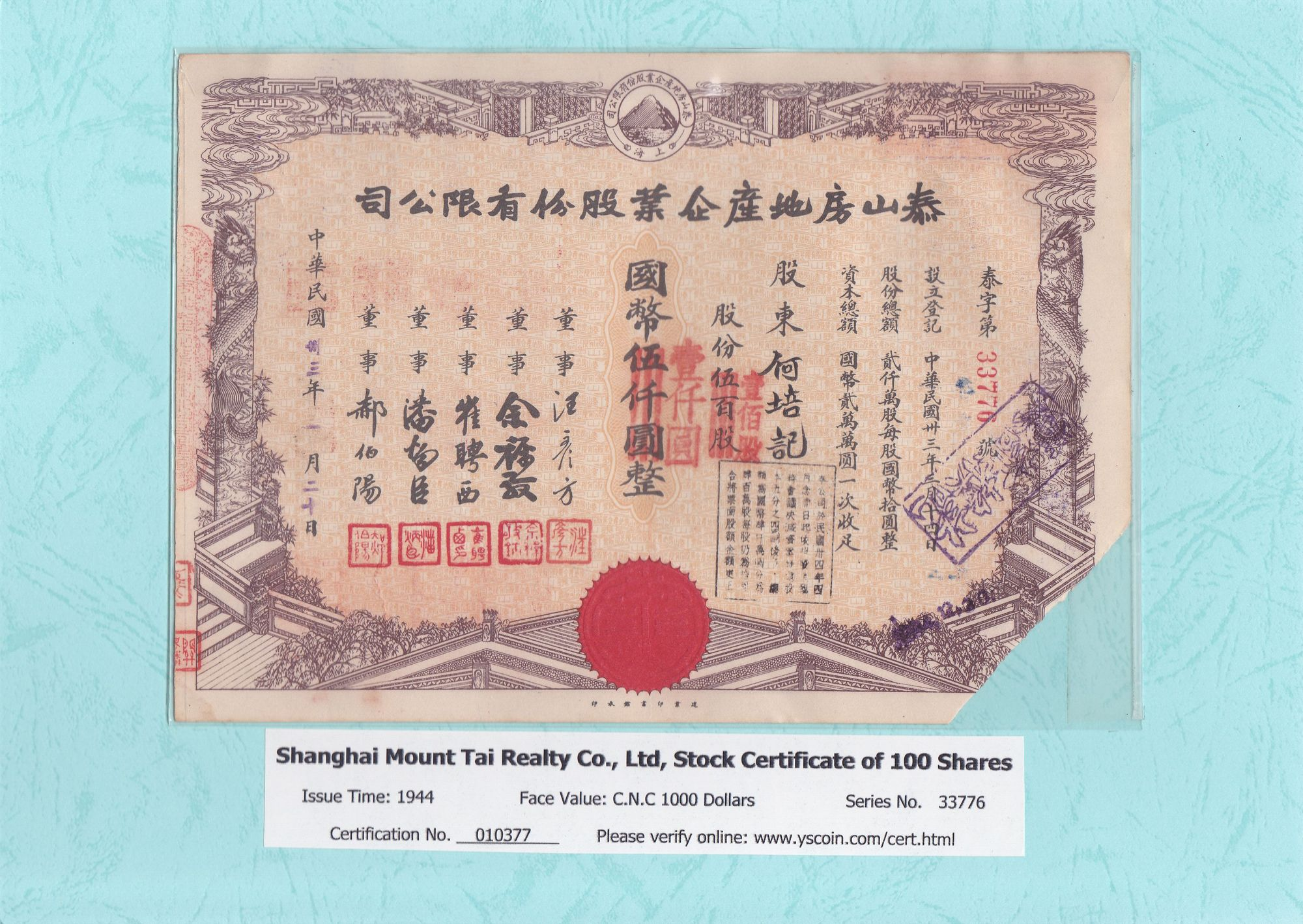 010377, Shanghai Mount Tai Realty Co., Ltd, Stock Certificate of 100 Shares
