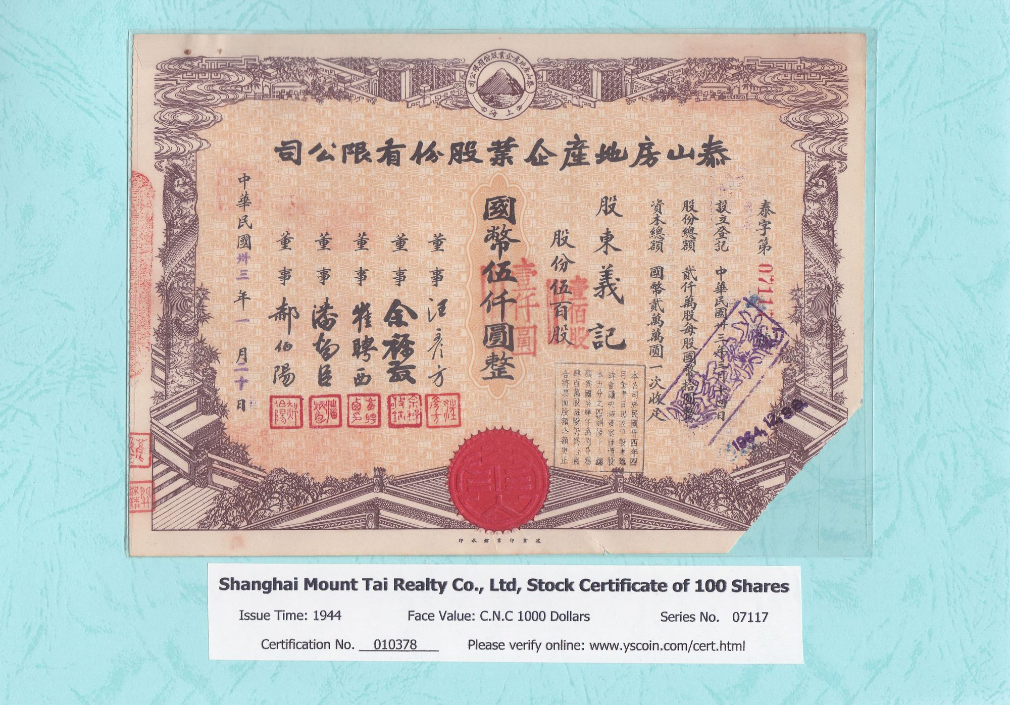 010378, Shanghai Mount Tai Realty Co., Ltd, Stock Certificate of 100 Shares