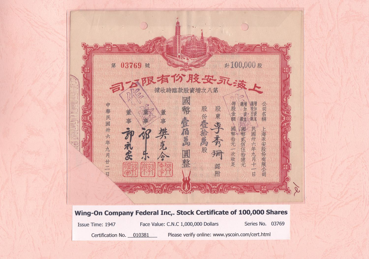 010381, Wing-On Company Federal Inc,. Stock Certificate of 100,000 Shares