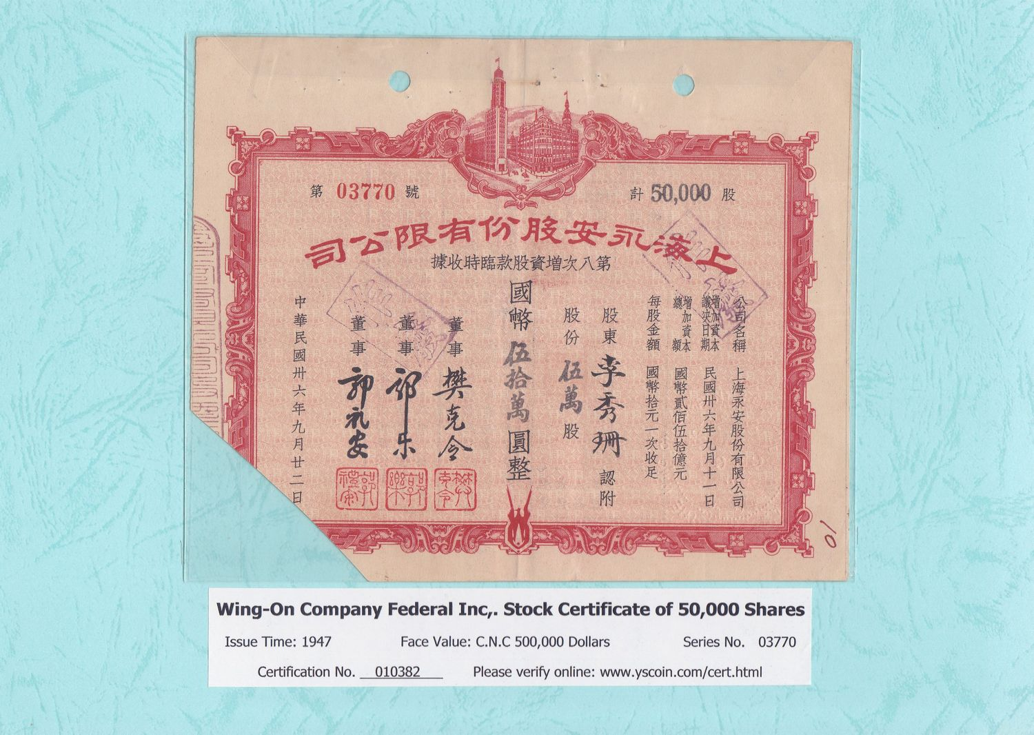 010382, Wing-On Company Federal Inc,. Stock Certificate of 100,000 Shares