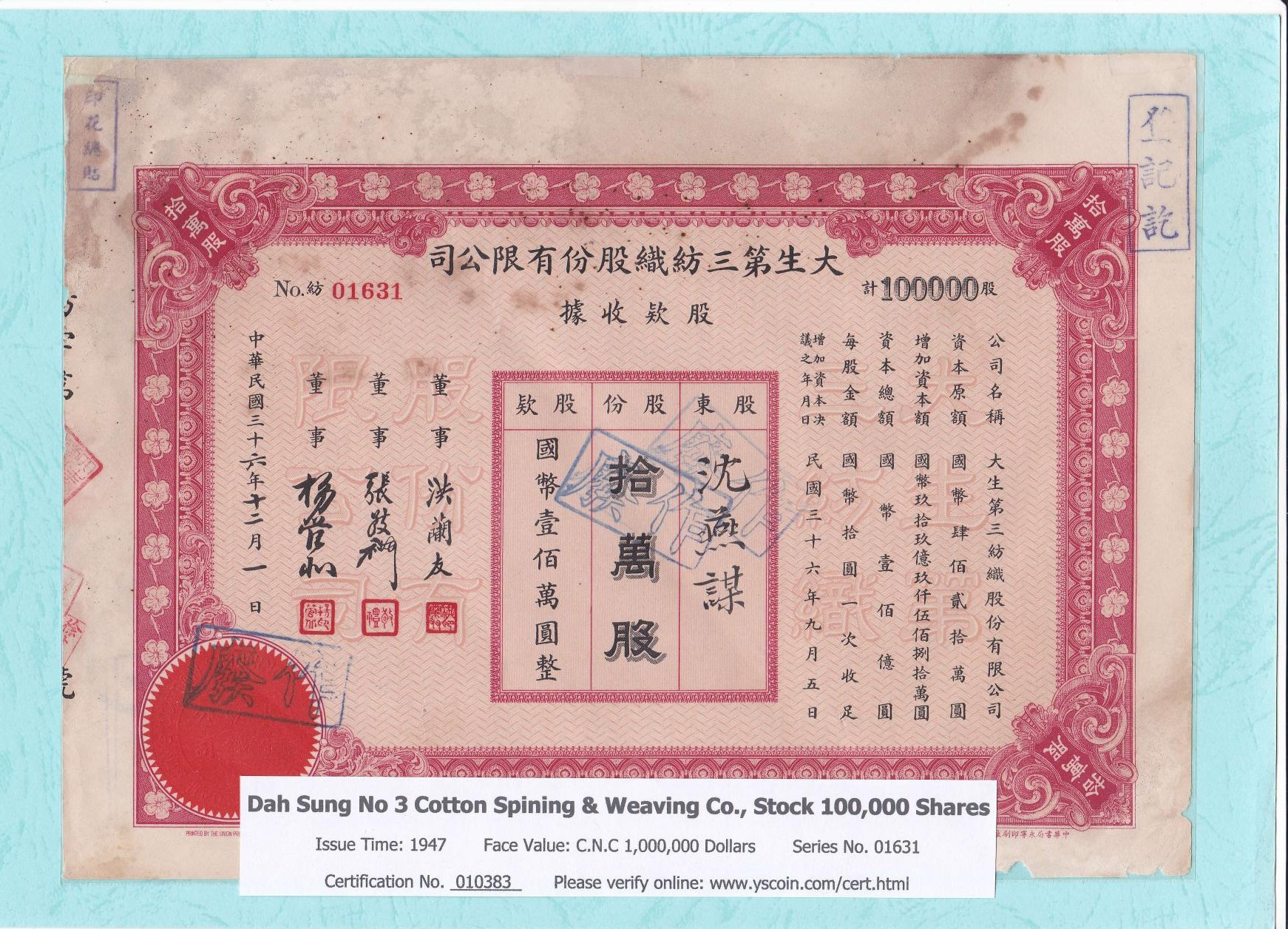 010383, Dah Sung No 3 Cotton Spining & Weaving Co., Stock 100,000 Shares