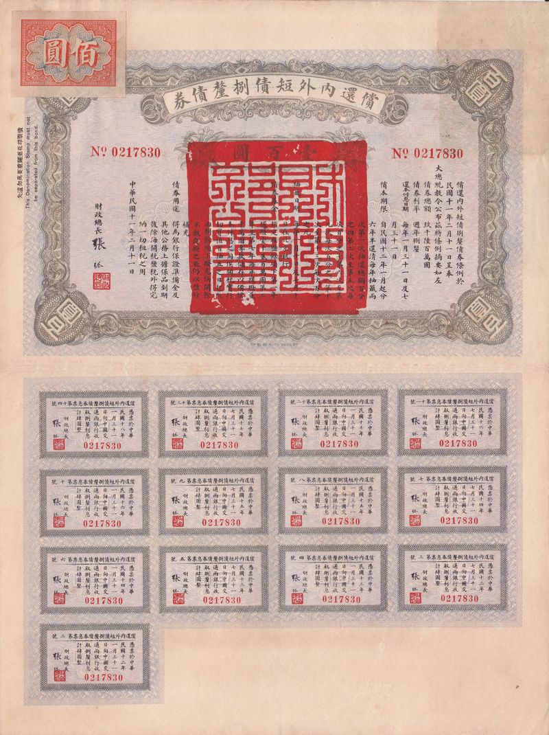 B2240, Chinese 8% Bond, Refunding Internal & Foreign Debts, 100 Dollars 1922