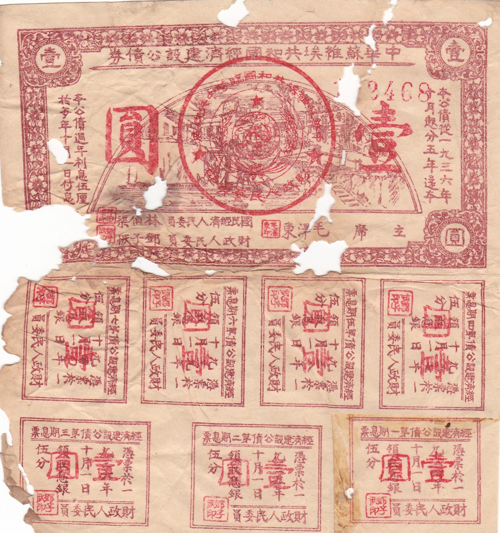 B4040, Construction Bond China Soviet Government, 1 Dollar Loan, 1933 Sold Out