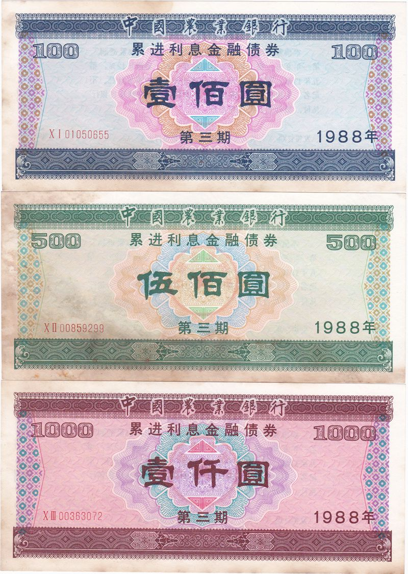 B7324, China Farmer's Bank, 9% Finance Bond 3 pcs (Full Set), 1988