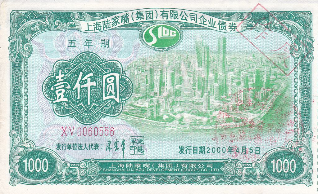 B8015, Bond 4% Shanghai Lujiazui (Group) Co. 1000 Yuan Loan, 2000