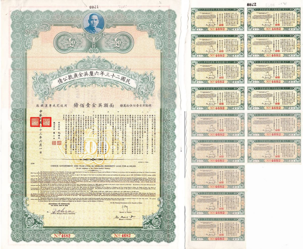 B9021, Chinese Government 6% Sterling Indemnity Loan, China 100 Pounds 1934 - Click Image to Close