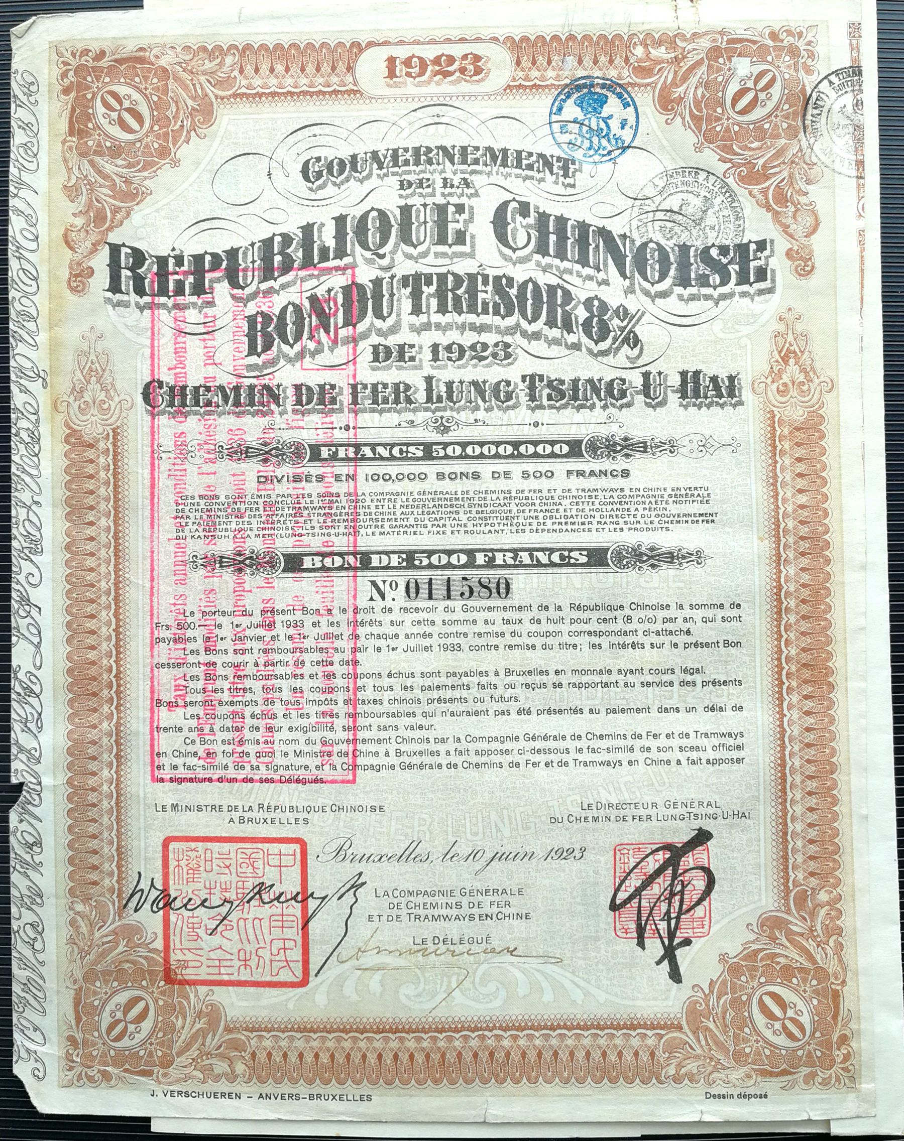 B9045, China 8% Lung-Tsing-U-Hai Railway Bond, 500 Frances Loan 1923