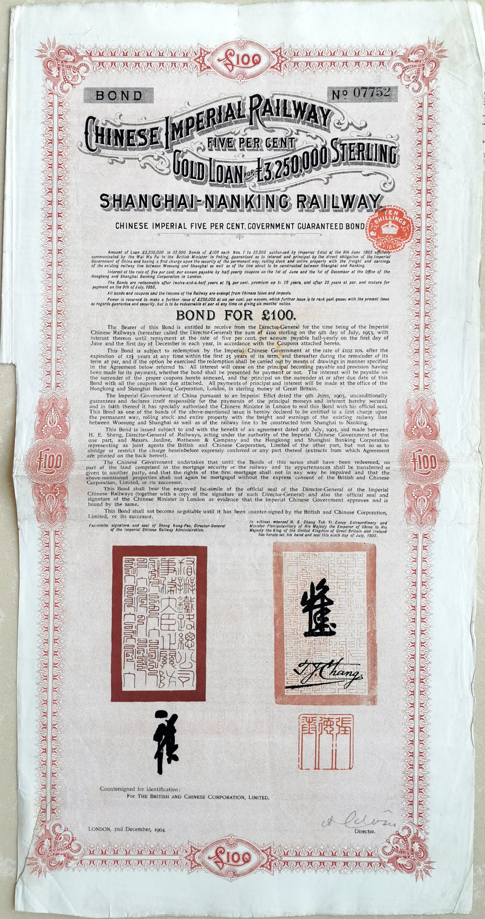 B9055, China 5% Shanghai-Nanking Railway Loan, 100 Pounds Bond 1904