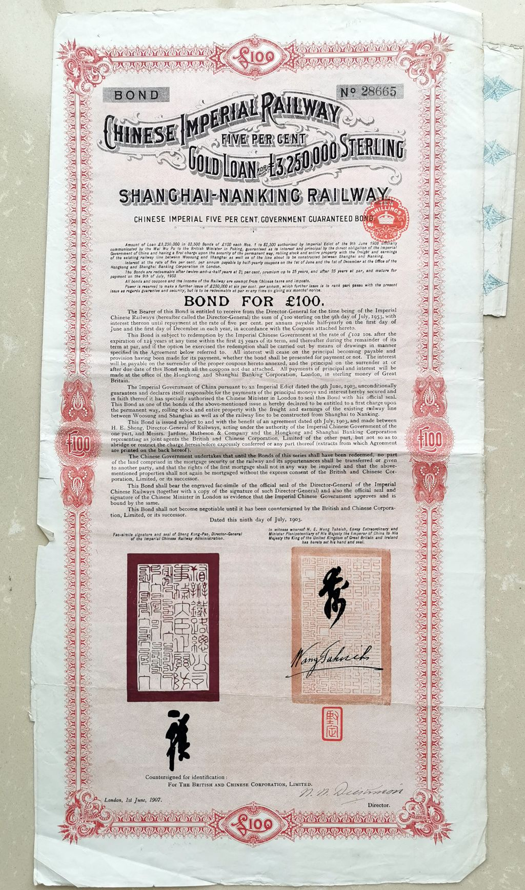 B9056, China 5% Shanghai-Nanking Railway Loan, 100 Pounds Bond 1907