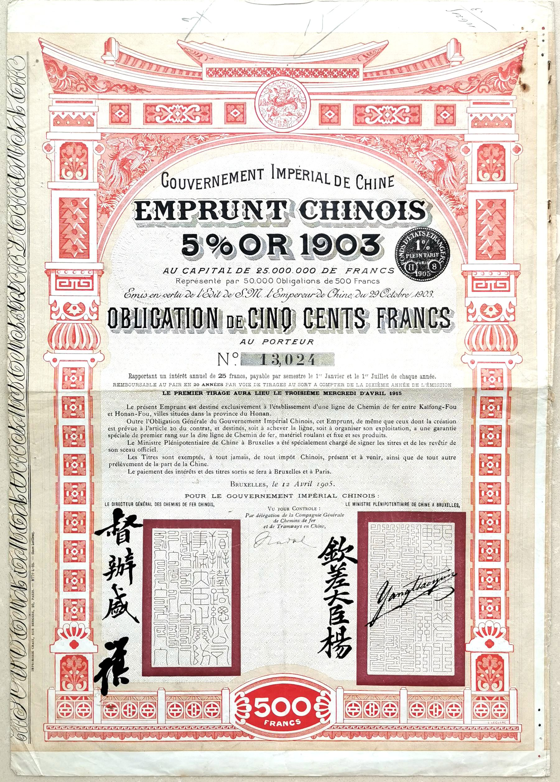 B9058, China Imperial Government 5% Gold Loan Pien Lo Railway 1903, 500 Francs