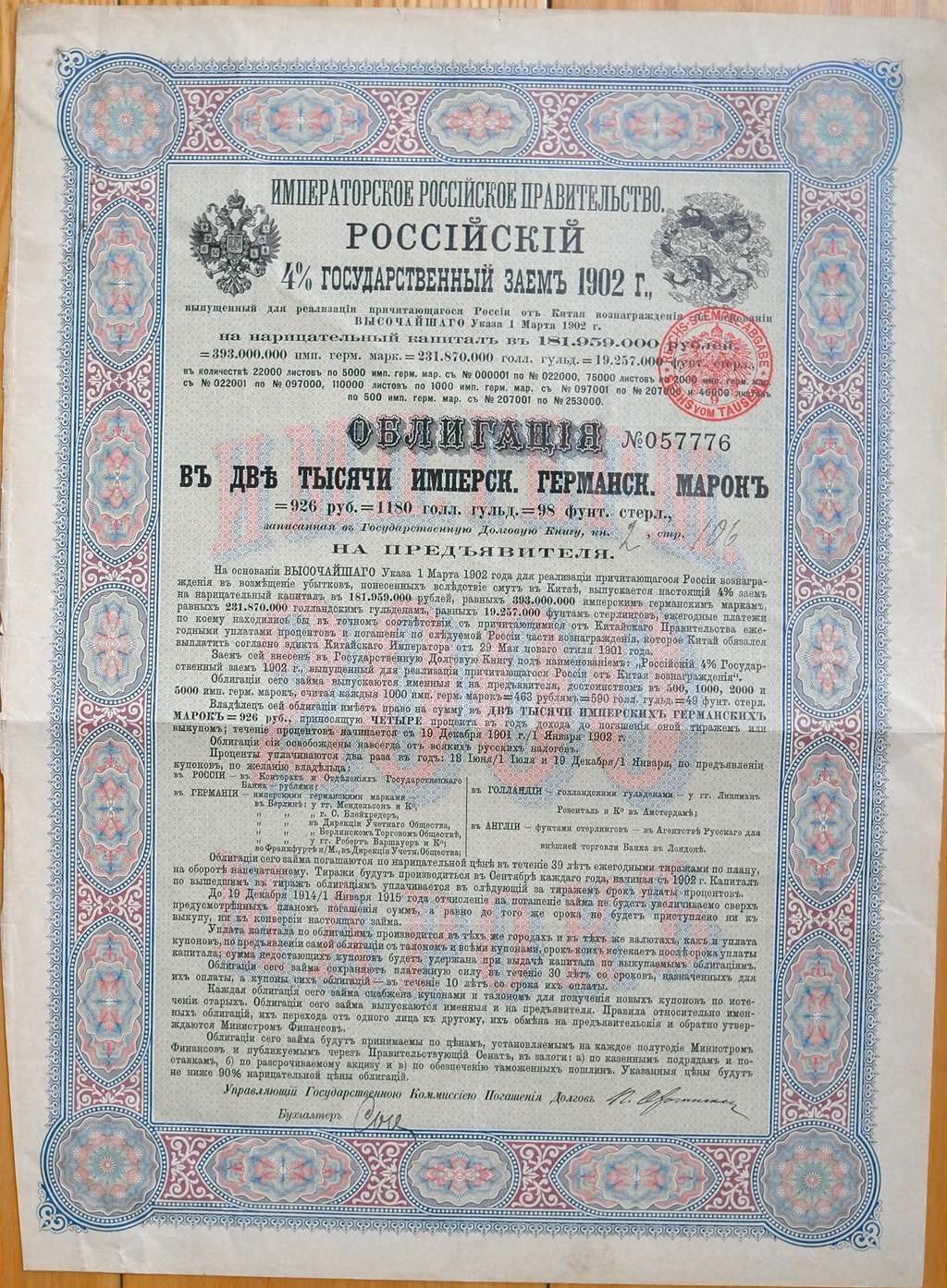 B9068, China 4% Russian State Loan Mark 2000 (Boxer Indemnity), 1902 Bond