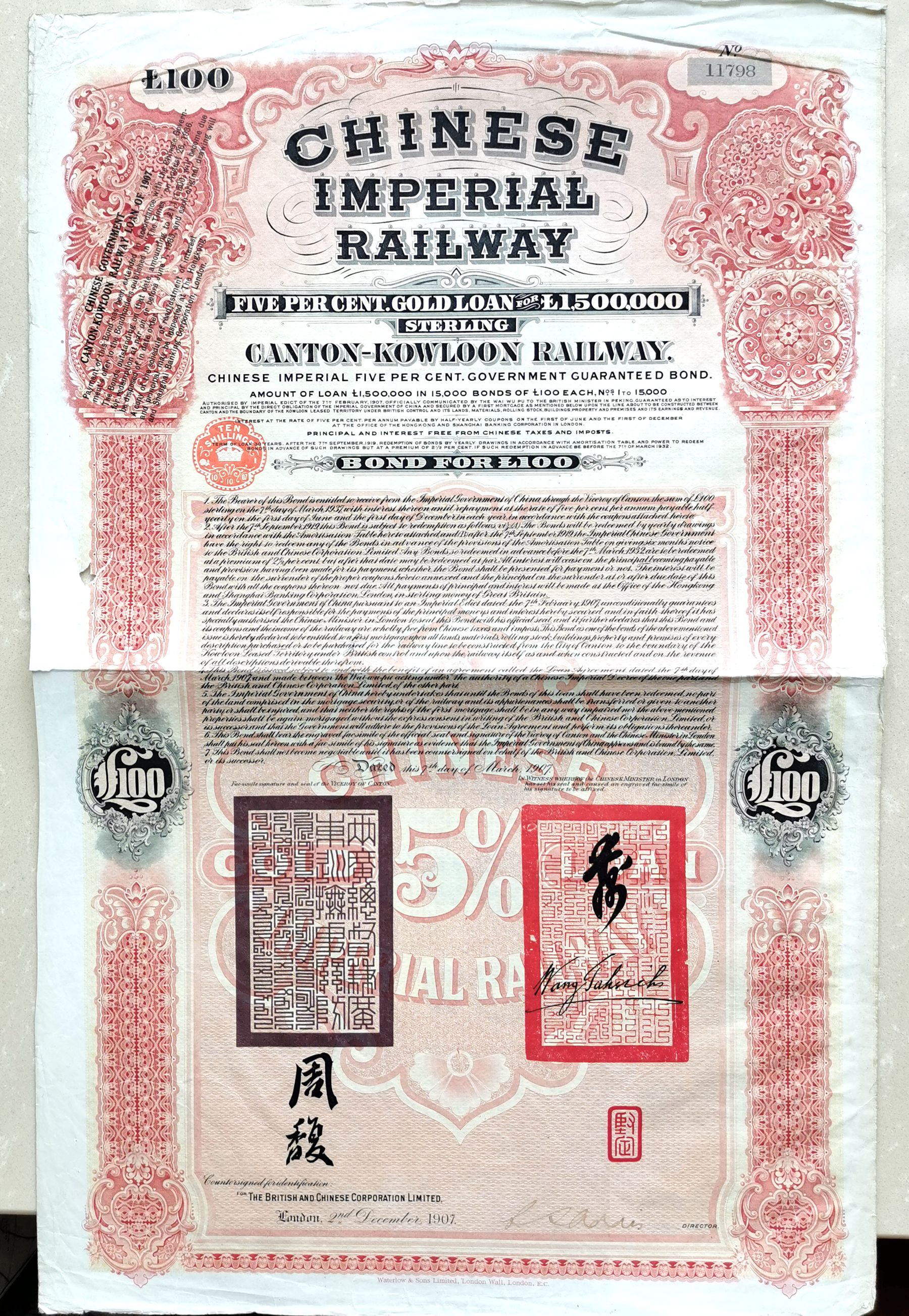 B9606, China Imperial 5% Canton-Kowloon Railway Loan, 100 Pound Sterlings 1907