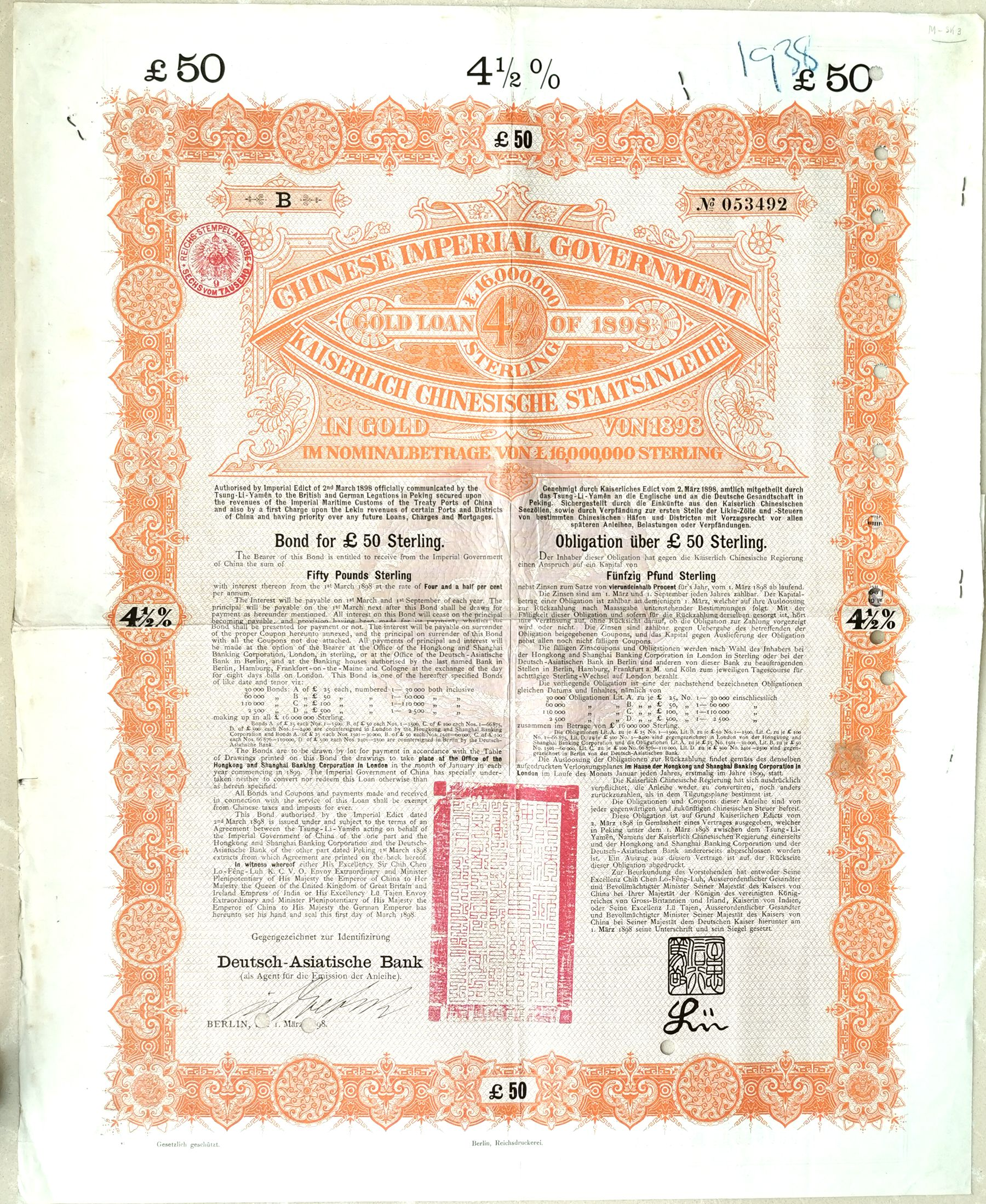 B9630, China Government Gold Loan 4.5% Bonds, £25, £50 and £100, Deutsch 1898