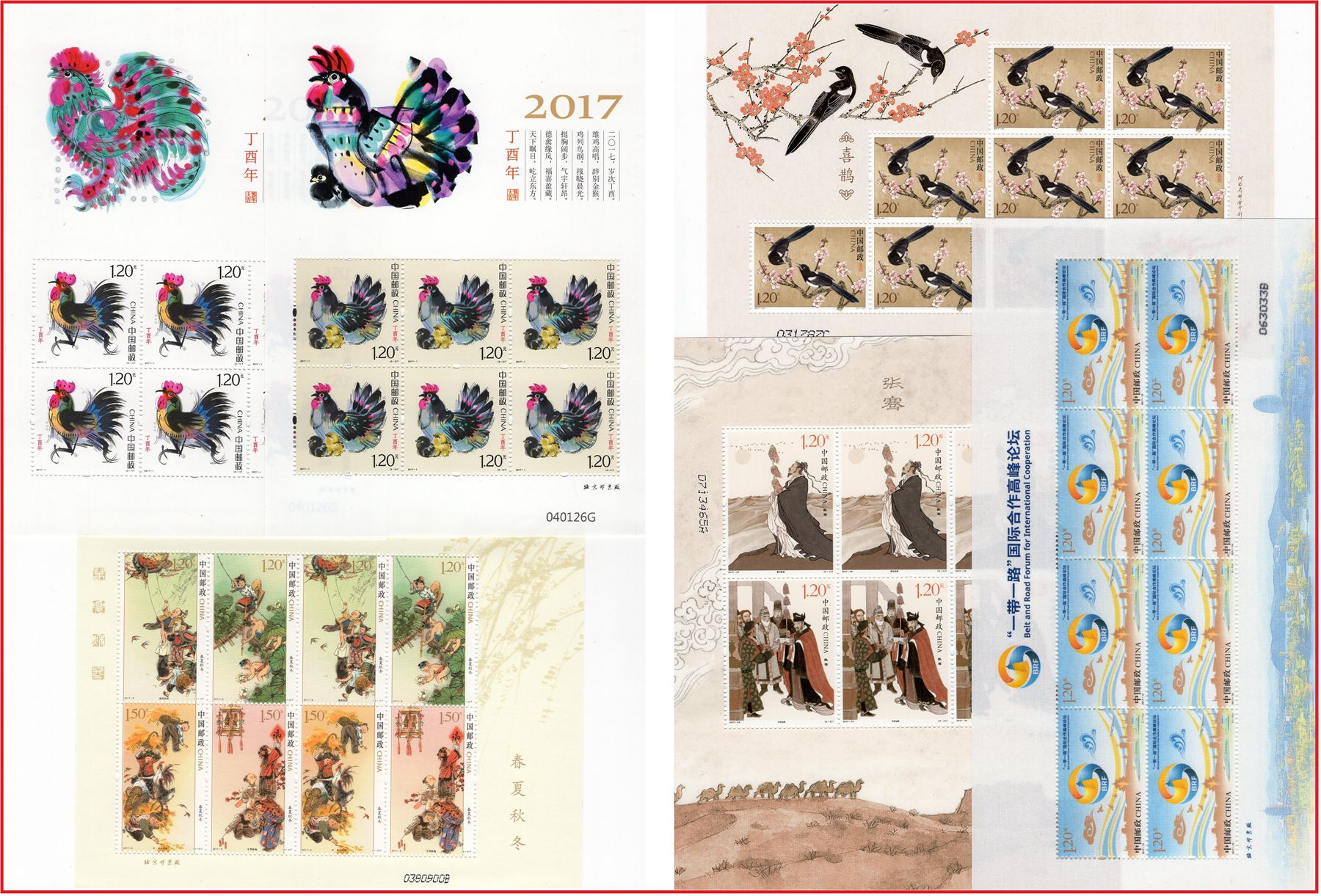 M2132, China 2017 Full Special Mini-Sheet Stamps (Mini SS), 13 Pcs