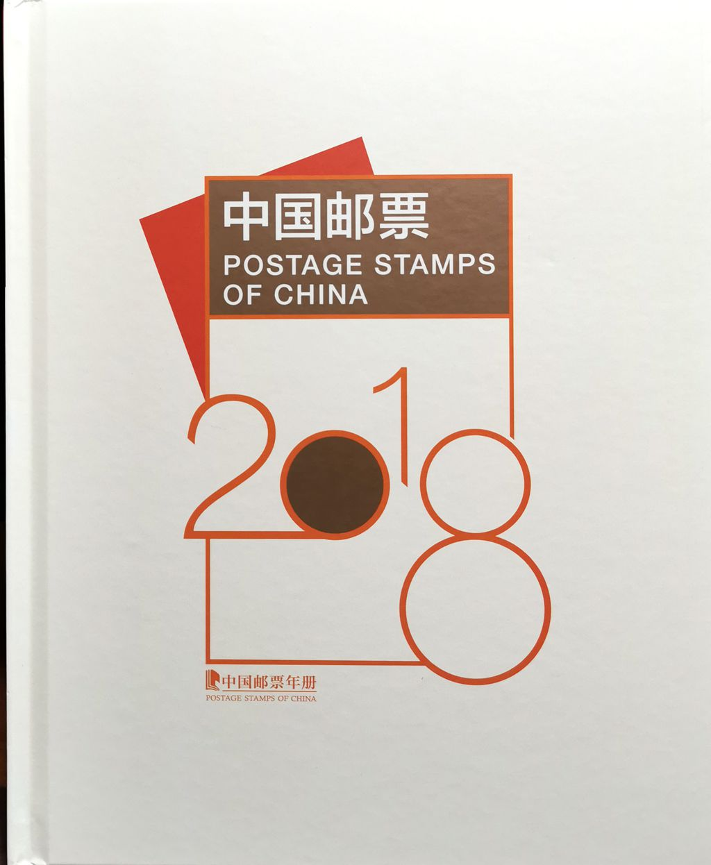 M2136, Complete 2018 China Stamp, SS and Booklet, With Offical Album