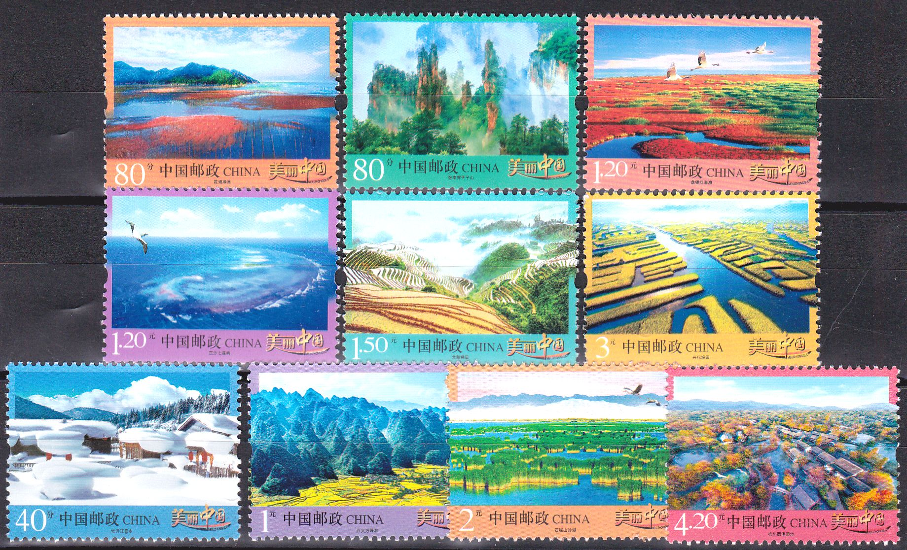 M2701, Beautiful China Definitive Stamps, 10 Pcs, 2013-2016