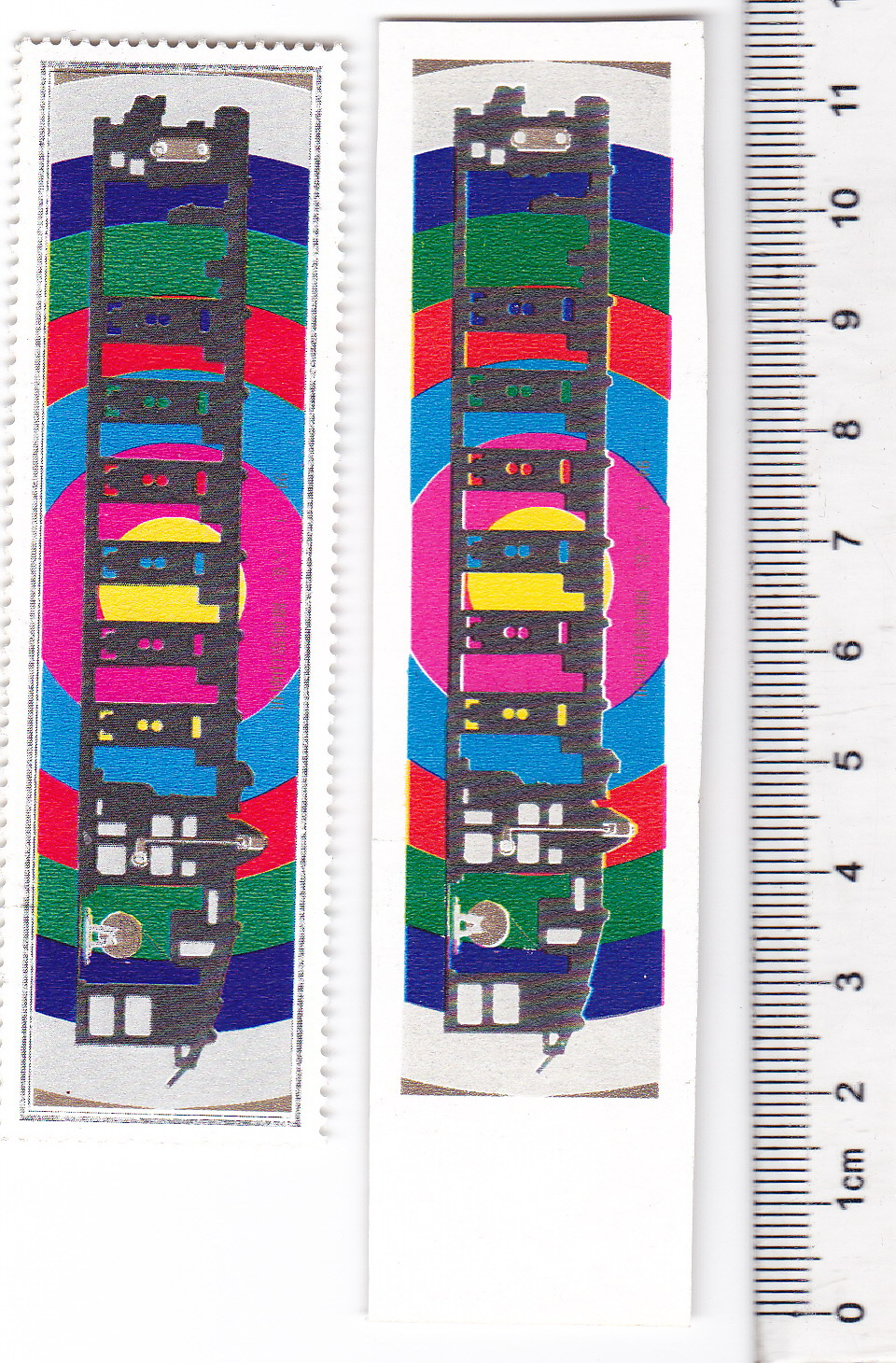 M2203, China New Stamp Print Machine Color Trial, 2 Pcs Imperforate, 1994