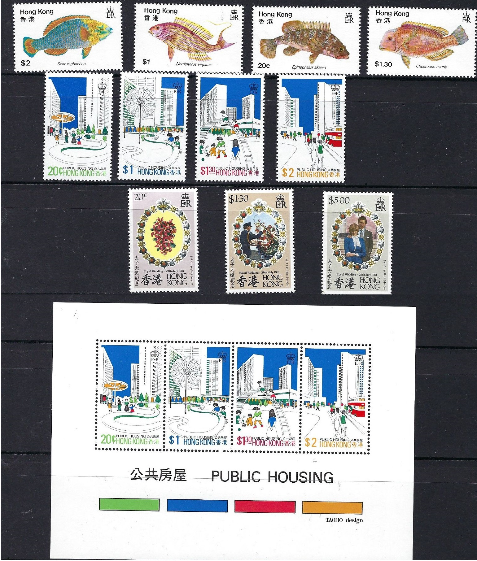 M7515, Hong Kong 1981 Full Year Stamps and MS