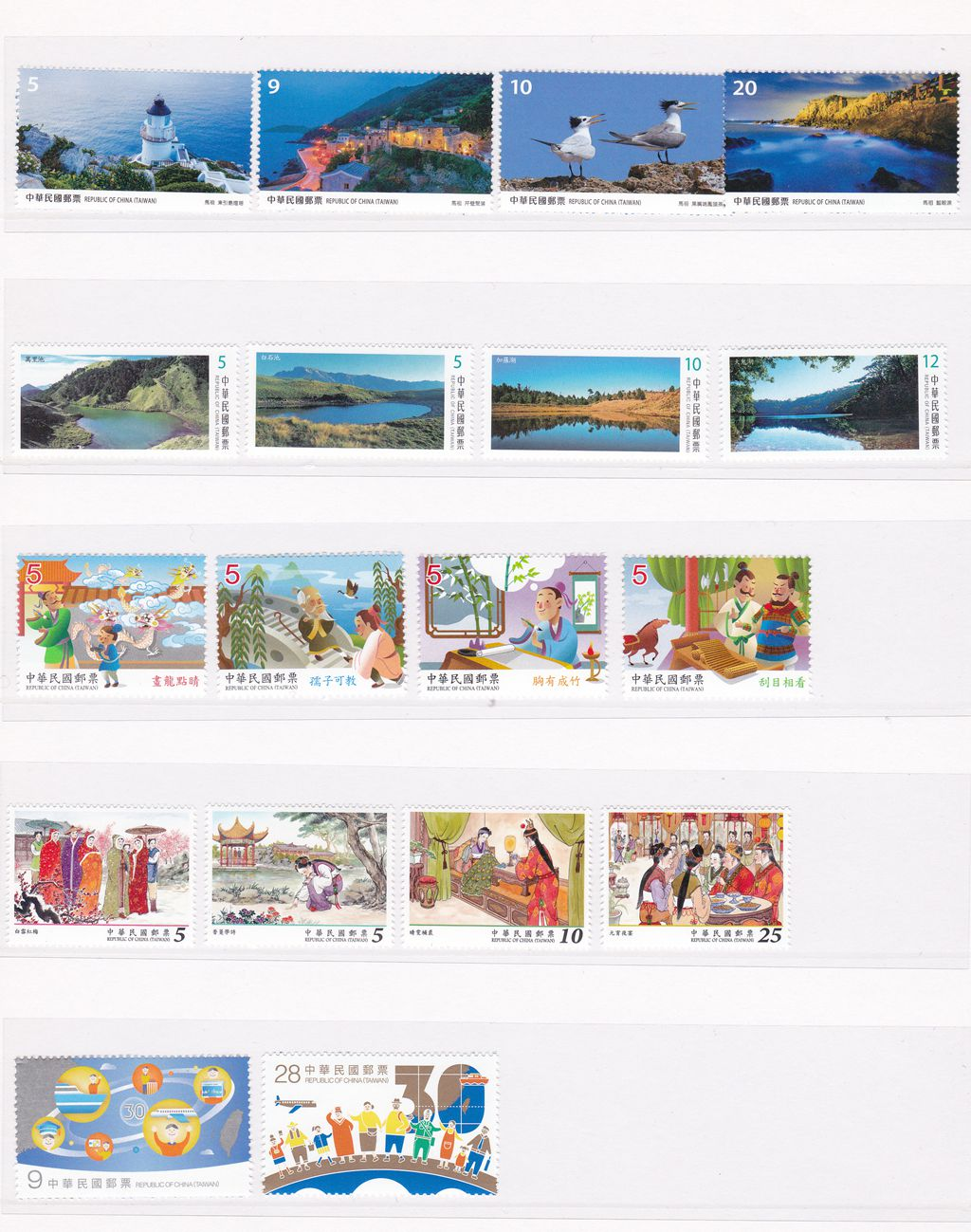 M8301, Taiwan (R.O.China) 2017 Full Year Stamps and MS, 19 Sets Complete Year