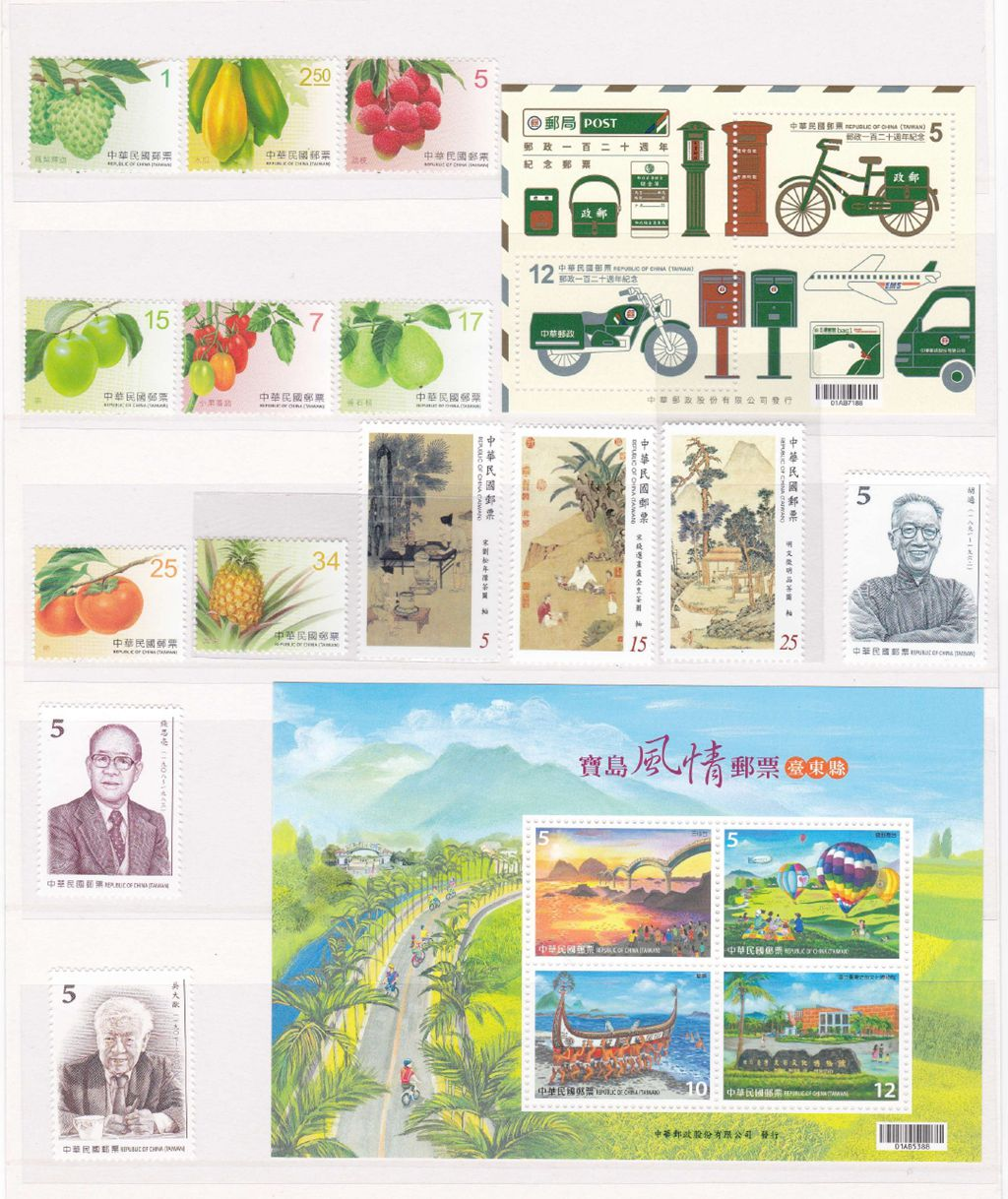 M8303, Taiwan (R.O.China) 2016 Full Year Stamps and MS, with Bamboo Stamp - Click Image to Close