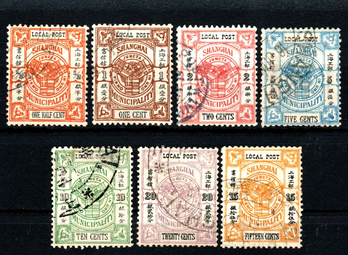 M1010, Shanghai Local Post Stamp, 7 pcs Mark Issue, 1893 First Print