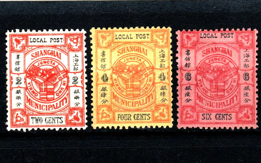 M1012, Shanghai Local Post Stamp, 3 pcs, 1896 Second Print