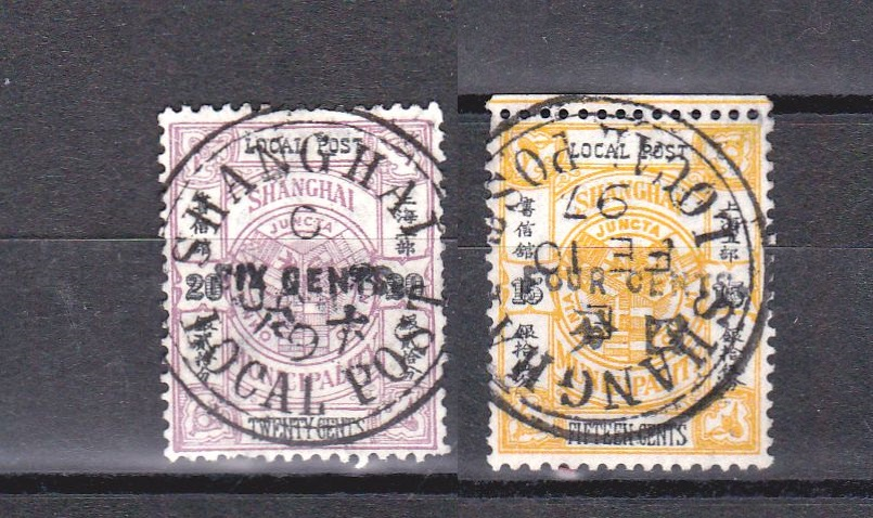 M1014, Shanghai Local Post Stamp, 2 pcs Full Cancel, 1896 Surcharged