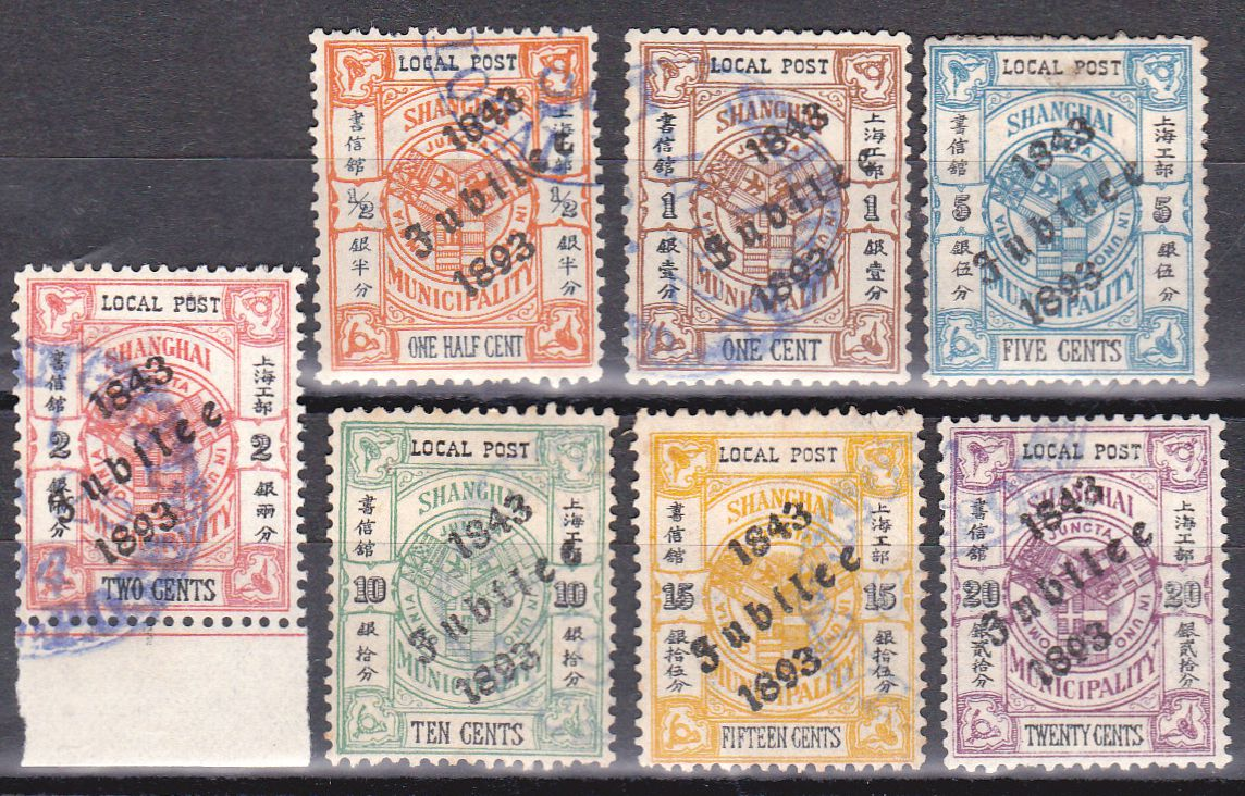 M1024, Shanghai Local Post Stamp, Full 7 Pcs Cancelled, Jubilee of Opening Shanghai