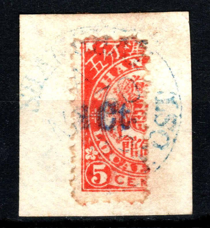 M1030, Shanghai Local Post Stamp, 1/2 Cent Bisect Surcharged, Rare 1893