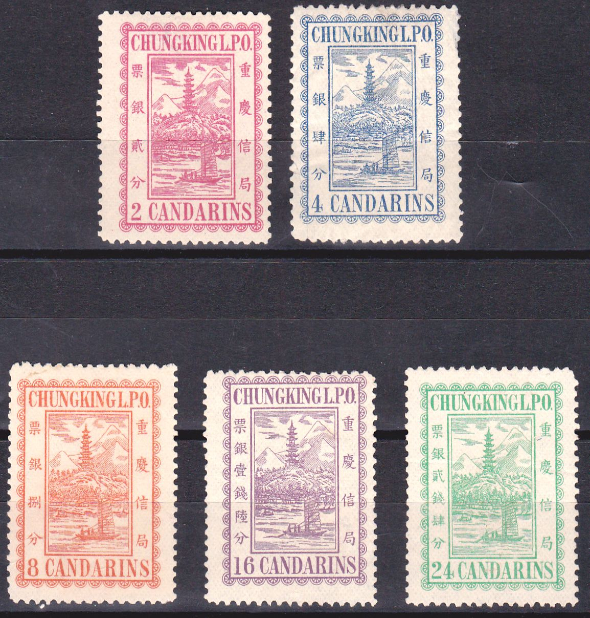 M1108, China Chungking Local Post Office Stamp, Full set 5 pcs, Nov 1894