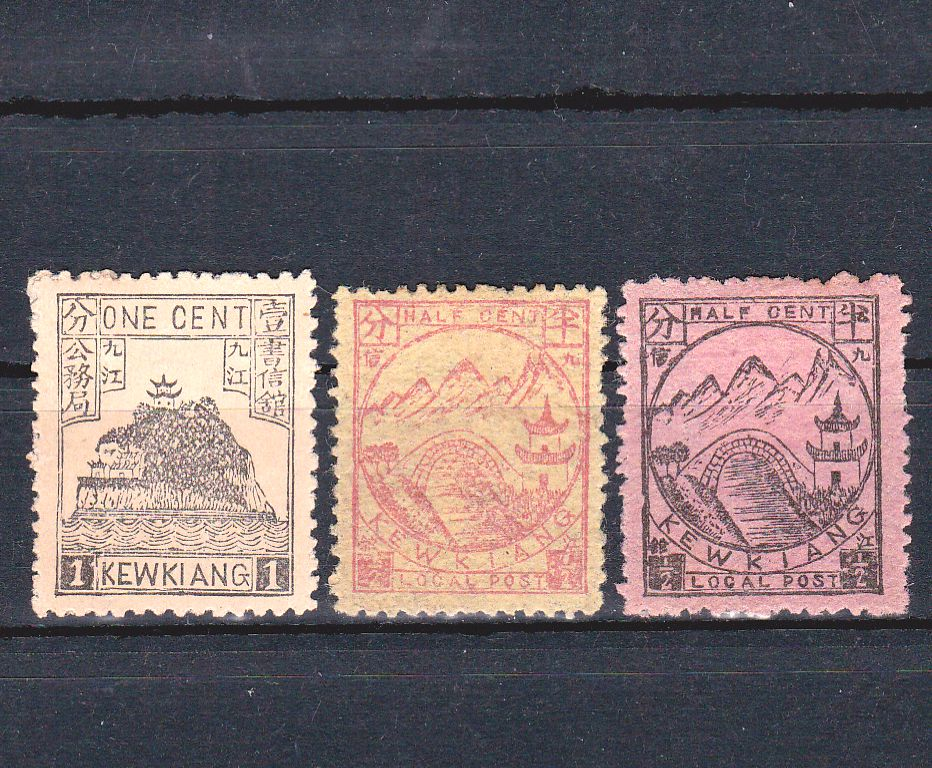 "M1110, China Kewkiang Local Post Stamp, 3 pcs 1894 ""2nd Ordinary Issue"""