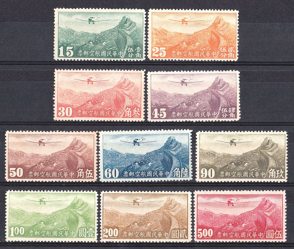 M1618, China Air Post Stamps 10 Pcs, 1940 Hong Kong Print, Without Watermark
