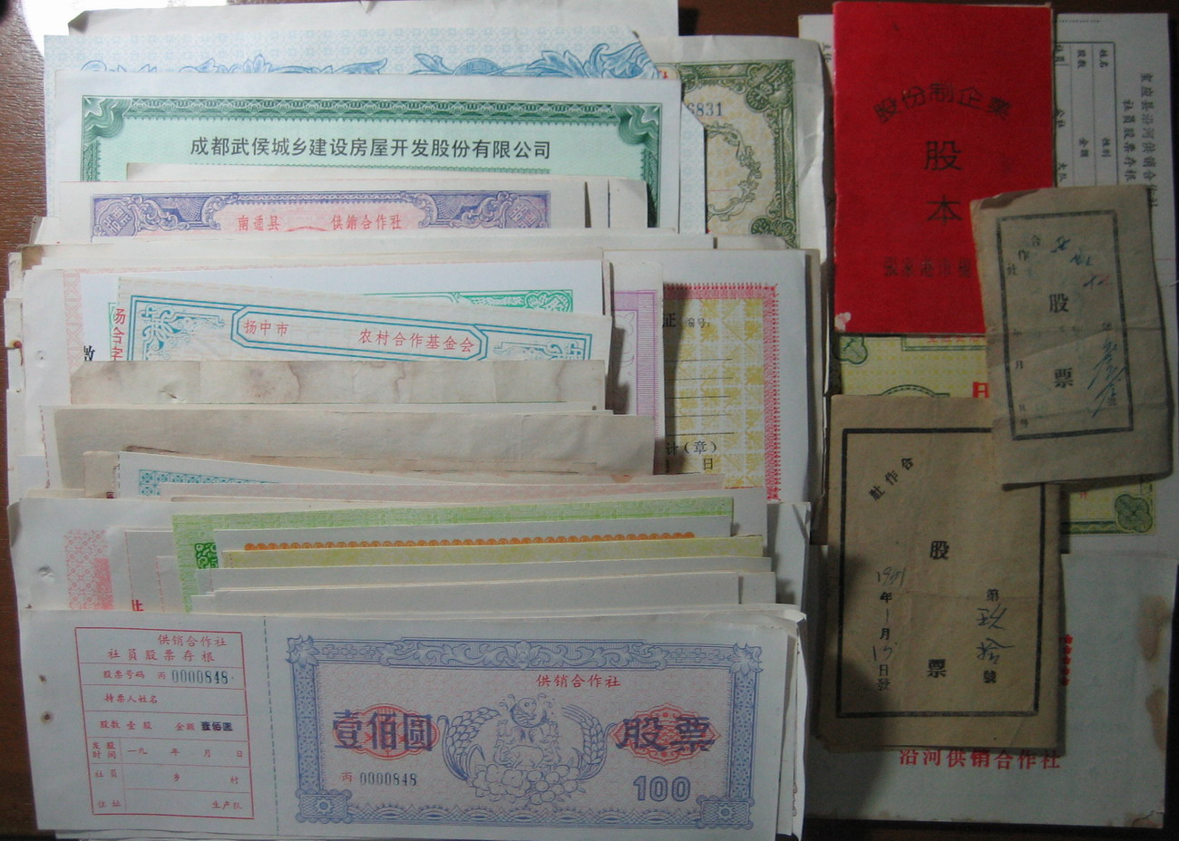 S3902, China 200 Different Pcs Local Stock Certificates (1950-1990)