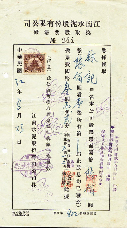 S1070, China Kiangnan Cement Co, Stock Exchange Certificate, 1943