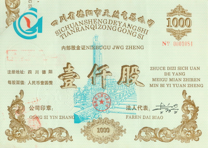 S3175 Sichuan Deyang City Gas Co, 1000 Shares, 1993