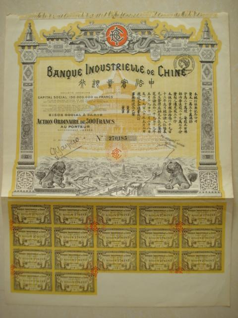 S4007, Banque Industrielle De Chine, Stock Certificate 1 Share, 1920