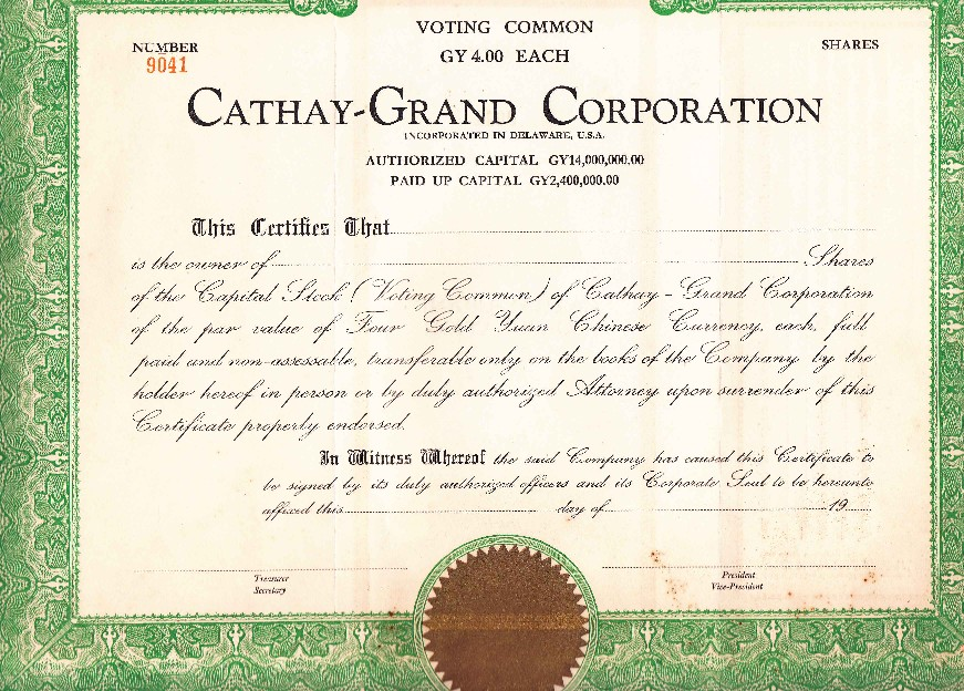 S4010, Cathay-Grand Cinema Co., Voting Common Stock Unused, Shanghai 1930's