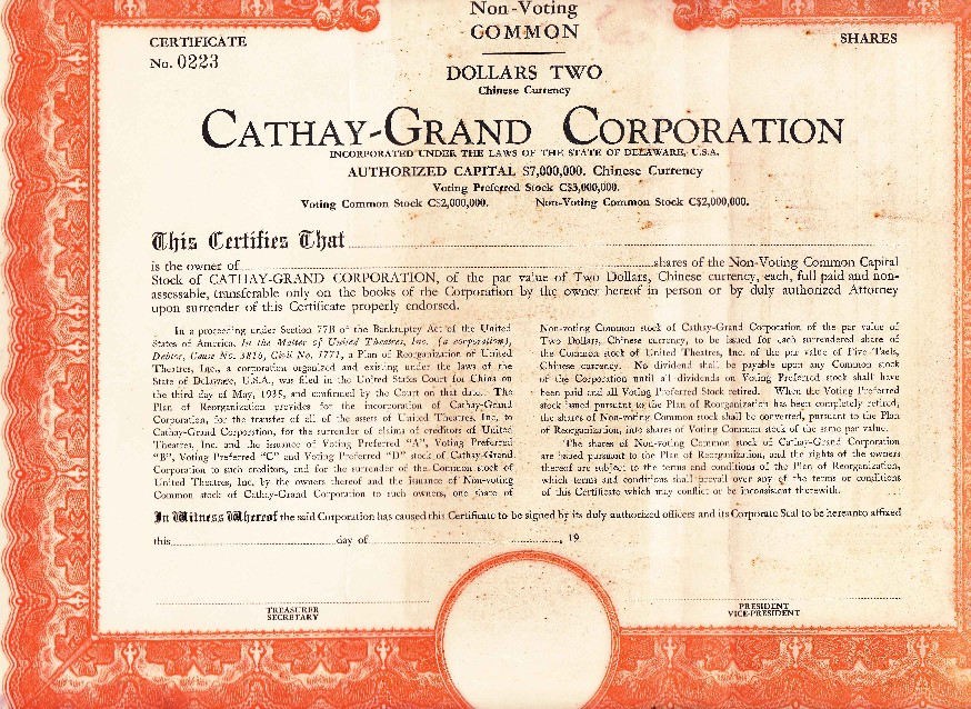 S4011, Cathay-Grand Cinema Co., Non-Voting Common Stock Unused, Shanghai 1930's