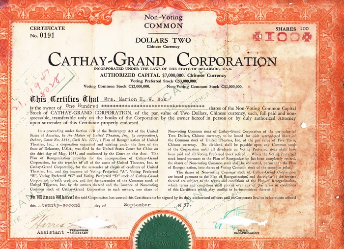 S4012, Cathay-Grand Cinema Co., Non-Voting Common Stock 100 Shares, Shanghai 1937
