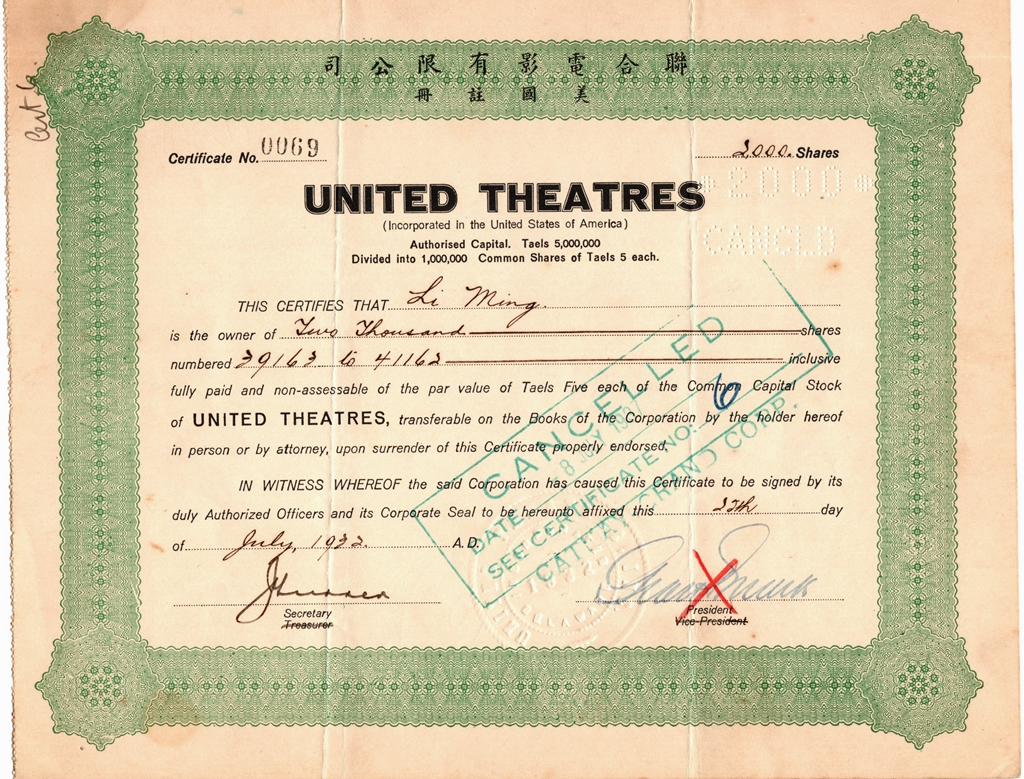 S4018, United Theatres Co., Stock Certificate 200 Shares, Shanghai 1932